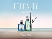 Купить мужскую парфюмерию и косметику оптом из Европы Брендовая