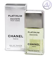 Нижний Тагил парфюмерия оптом
